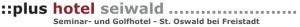 logo_seiwald